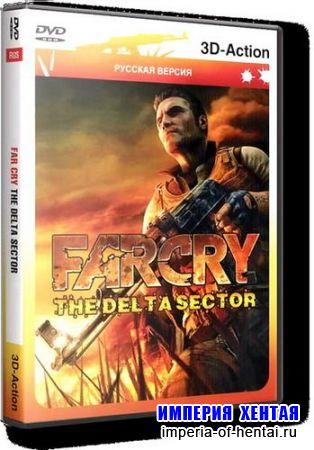 Far Cry: Delta Sector 2 (2010/RUS)