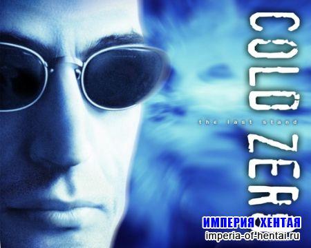 Cold Zero: Финальный отсчет (2003/RUS/RePack)