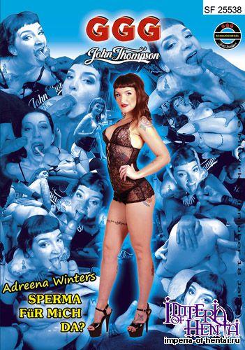 GGG - Adreena Winters - Sperma Fur Mich Da? (2016) DVDRip