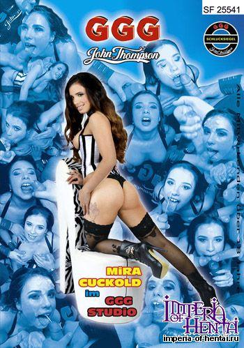 GGG - Mira Cuckold Im The GGG Studio (2016) DVDRip