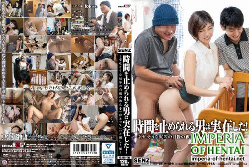 SodCreate - Hamasaki Mao, Usui Saryuu, Asada Yuri - The Man Who Can Stop Time Truly Exists! [SD 480p]