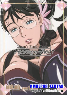 [Shiawase Prindou] Package-Meat (Queen's Blade Cattleya)