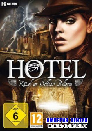Hotel Ratsel um Schloss Bellevue (2010 / DE)