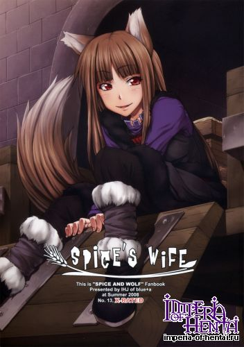 (C74) [blue+α (Ifuji Shinsen)] SPiCE'S WiFE (Spice and Wolf)