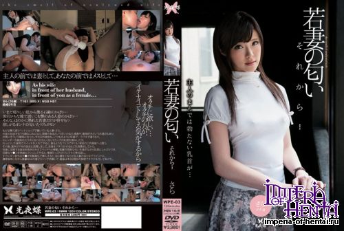 Smell it from ... lily River Sarah Wife [DVDRip]
