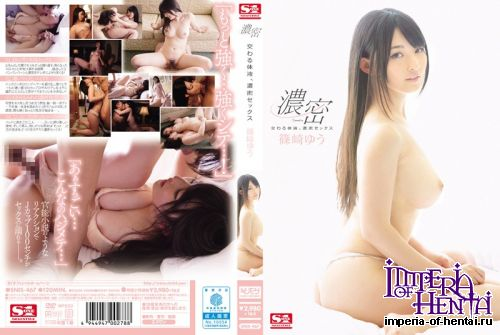 Shinozaki Yu - It intersects body fluids, dense sex [DVDRip]