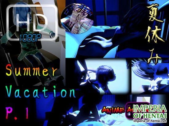 3D Video Summer Vacation P.1 » Империя Хентая