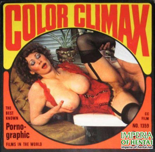 Color Climax Film No.1359 – Busty Baller